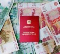 Надбавка пенсионерам в москве
