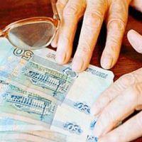 Изображение - Положена ли доплата к пенсии за 40 лет трудового стажа 334fc44c-d733-43fa-b431-e21f2130dda4