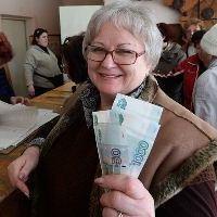 Получение денег при выходе на пенсию