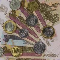 Главное управление государственного страхования ссср выплаты