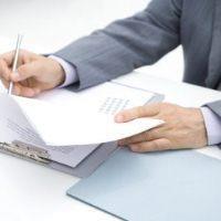 Изображение - Как оформить ипотеку без официального трудоустройства безработному в 2019 году 5b3cfced-e864-48dc-a451-38b7c9239975