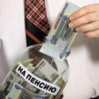 Нпф сбербанк какой процент от суммы накопленного будет выплачиватся пенсионеру