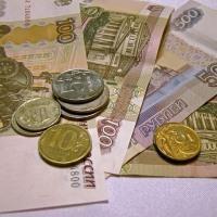 График социальнвх выплат за янвапь 2020 пенчионерам
