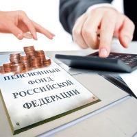 Что такое страховой взнос в ПФР