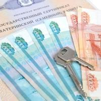 Изображение - Как купить квартиру на материнский капитал без ипотеки f60b2a78-d9e4-4592-ba4b-df173e27ef8e